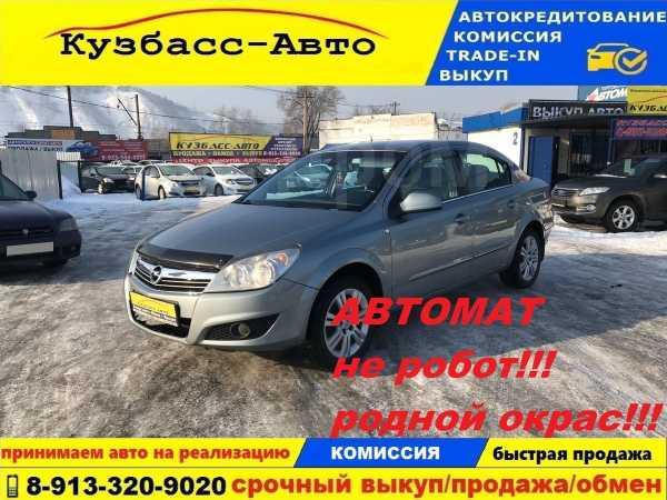 Opel Astra, 2011 год, 357 000 руб.