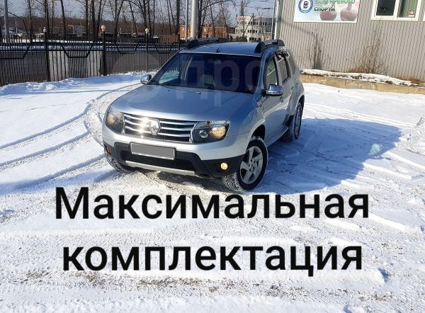 Renault Duster, 2013 год, 598 000 руб.