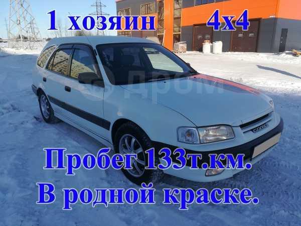 Toyota Sprinter Carib, 1998 год, 270 000 руб.