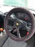 Toyota Corolla Levin, 1991 год, 95 000 руб.