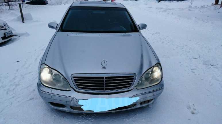 Mercedes-Benz S-Class, 2001 год, 460 000 руб.