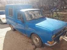Симферополь 2715 1982