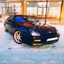 Пермь Prelude 1997