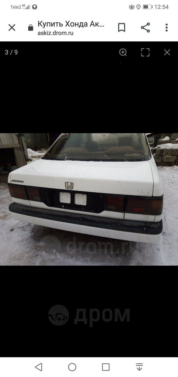 Honda Accord, 1987 год, 90 000 руб.