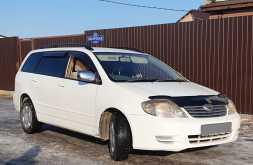 Минусинск Corolla Fielder