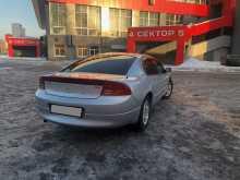 Новокузнецк Intrepid 2003