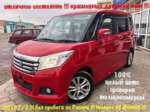 Suzuki Solio, 2016 год, 649 000 руб.