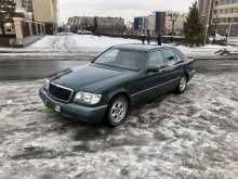 Орск S-Class 1993
