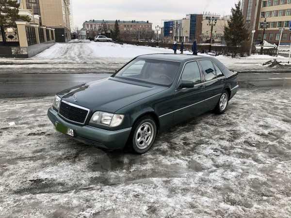 Mercedes-Benz S-Class, 1993 год, 349 000 руб.