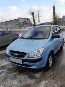 Челябинск Hyundai Getz 2008