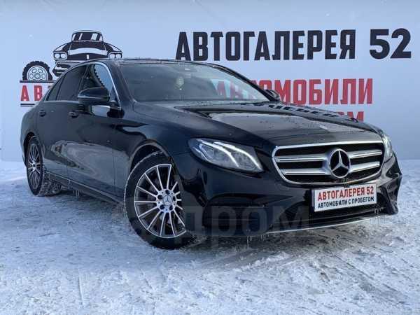 Mercedes-Benz E-Class, 2016 год, 2 199 000 руб.