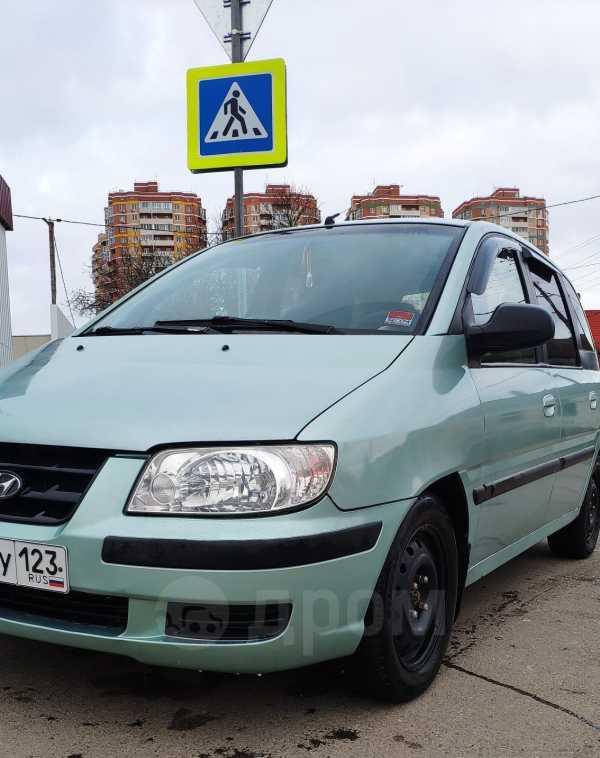Hyundai Lavita, 2001 год, 180 000 руб.