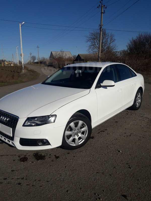 Audi A4, 2011 год, 525 000 руб.
