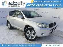Омск Toyota RAV4 2006