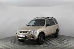 Рязань CR-V 2000