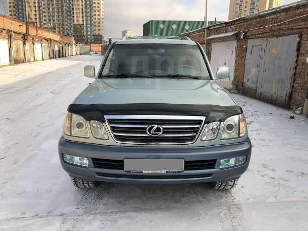 Lexus LX470, 2003 год, 1 300 000 руб.