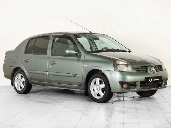 Renault Symbol, 2007 год, 245 000 руб.