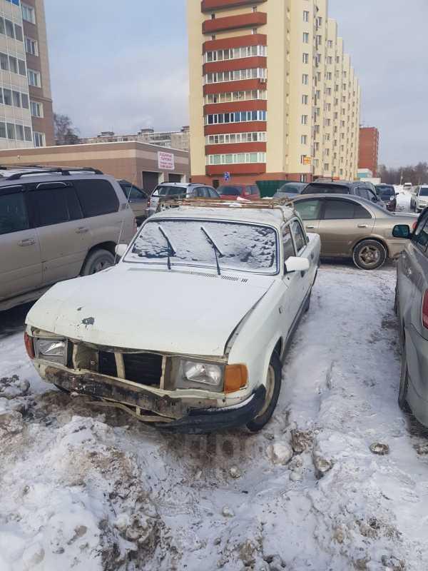 ГАЗ 31029 Волга, 1995 год, 19 000 руб.