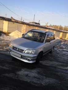 Челябинск Pyzar 1998
