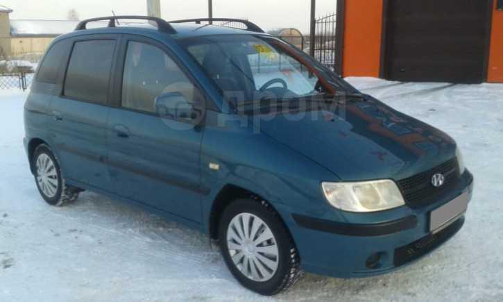 Hyundai Matrix, 2005 год, 267 000 руб.