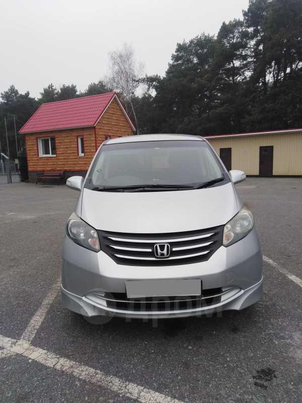 Honda Freed, 2010 год, 449 999 руб.