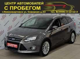 Нижневартовск Focus 2013