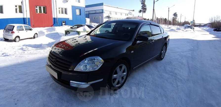 Nissan Teana, 2006 год, 299 000 руб.
