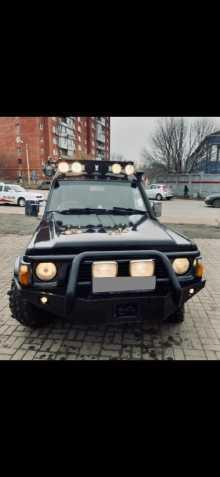 Астрахань Safari 1997