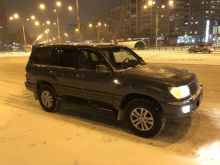 Новокузнецк Land Cruiser 2002