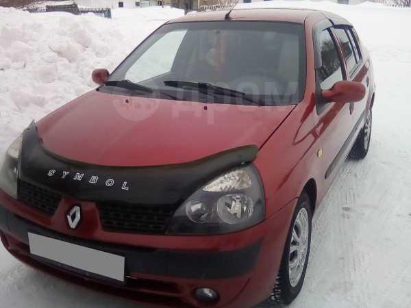Renault Symbol, 2006 год, 225 000 руб.