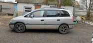 Opel Zafira, 2001 год, 190 000 руб.