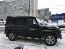 Новосибирск G-Class 2001