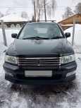 Mitsubishi Chariot Grandis, 1998 год, 300 000 руб.