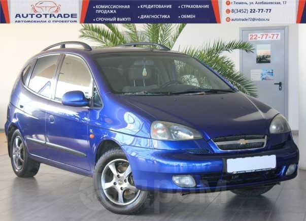 Chevrolet Rezzo, 2004 год, 255 000 руб.
