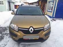 Ялуторовск Renault 2018