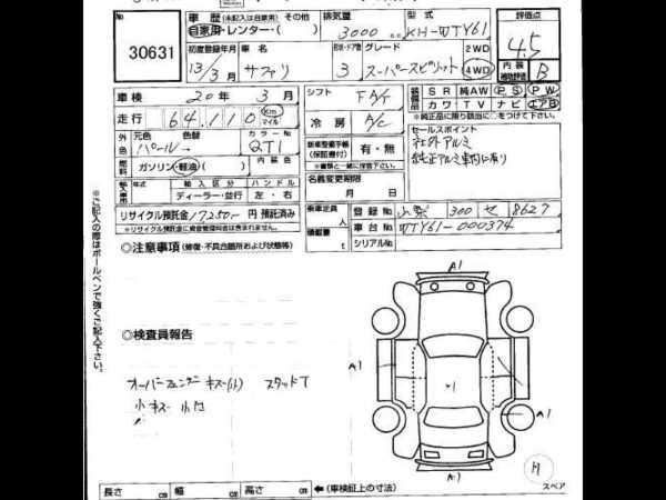 Nissan Safari, 2001 год, 399 000 руб.