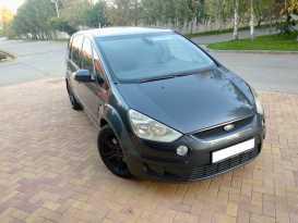 Краснодар S-MAX 2007