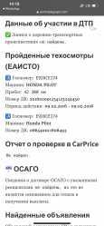 Honda Pilot, 2013 год, 1 550 000 руб.