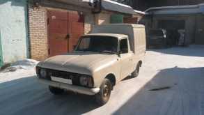Саянск 2715 1990