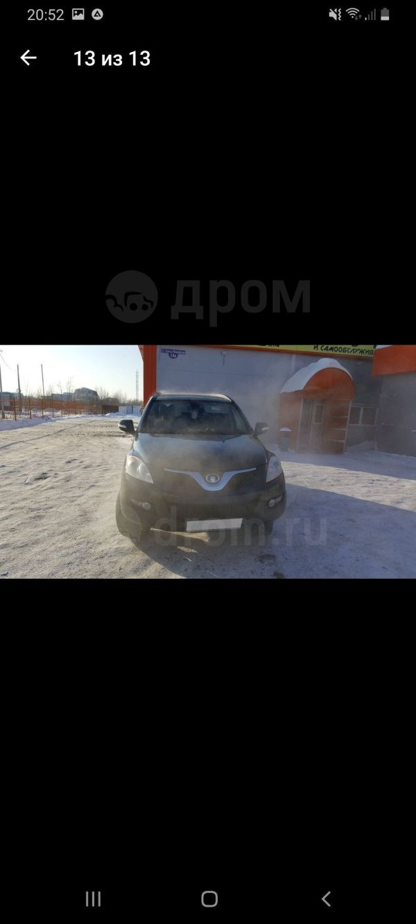 Great Wall Hover H5, 2013 год, 505 000 руб.