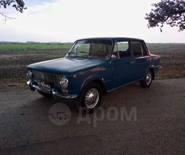 Лада 2101, 1972 год, 110 000 руб.
