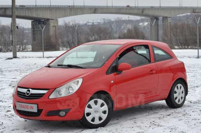 Opel Corsa, 2008 год, 254 900 руб.