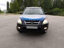 Липецк CR-V 2004