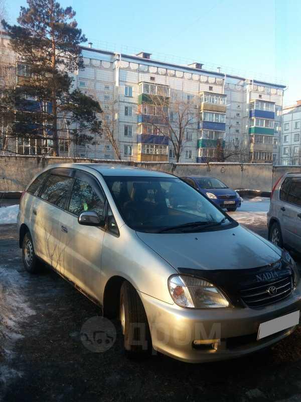 Toyota Nadia, 1998 год, 285 000 руб.
