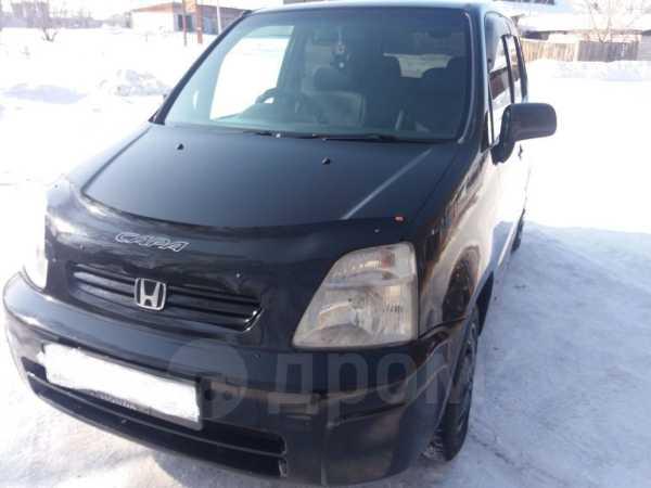 Honda Capa, 1999 год, 180 000 руб.