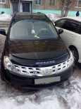 Nissan Murano, 2003 год, 340 000 руб.