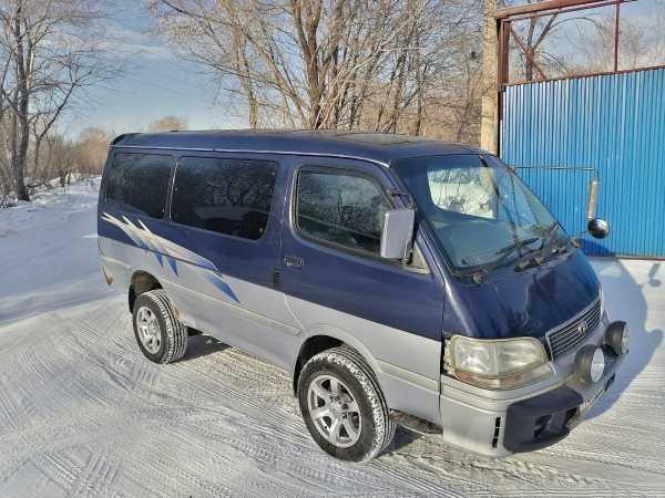 Toyota Hiace, 1998 год, 260 000 руб.