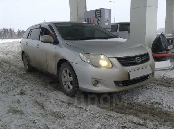 Toyota Corolla Fielder, 2011 год, 565 000 руб.