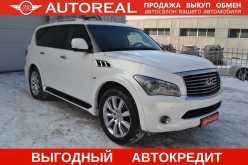 Новосибирск Infiniti QX80 2014
