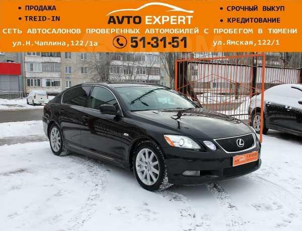 Lexus GS300, 2006 год, 649 998 руб.
